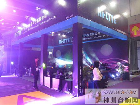 广州高浪电子亮相2011国际灯光音响展