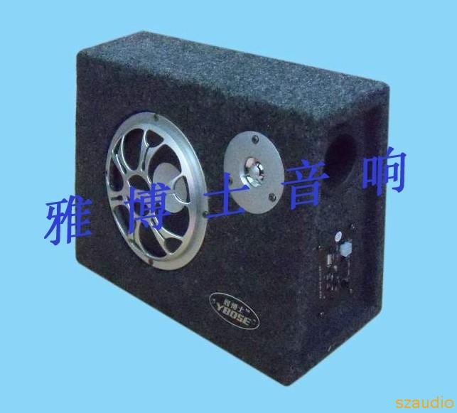 【供应】汽车低音炮音响