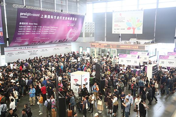 2020年上海国际专业灯光音响展取消线下展会 助力广州姐妹展