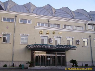 c-mark扩声产品入主吉林省财政厅获好评