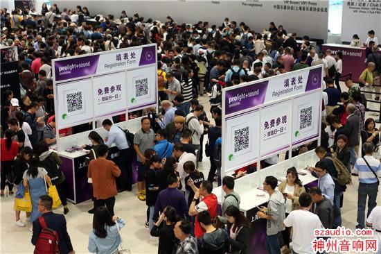 16年传承专业品质,2019年上海灯光音响展明日盛大开幕!