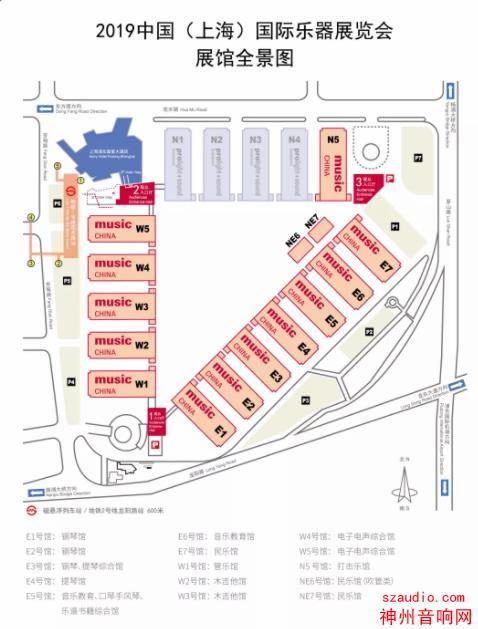 上海展会开幕在即,这份周边交通、住宿指南请收好