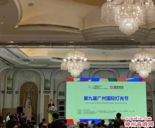 第九届广州国际灯光节闭幕