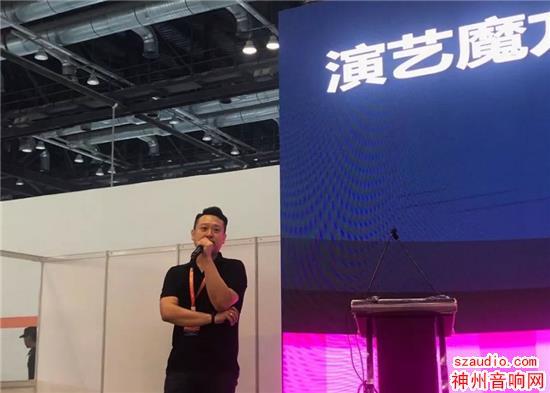 2019PALM展:走进论坛――云仓,您真的懂吗?