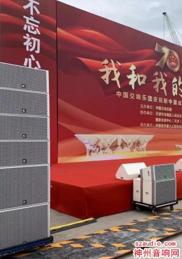 天博企业工程快讯――中国交响乐团庆祝新中国成立70周年!