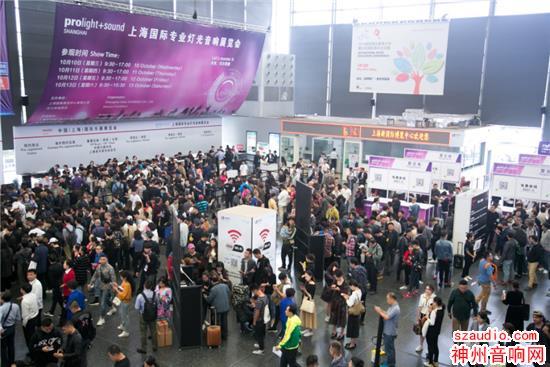 引领声光电集成新潮流,用专业精神打造视听新体验 ――2019上海国际专业灯光音响展重磅回归