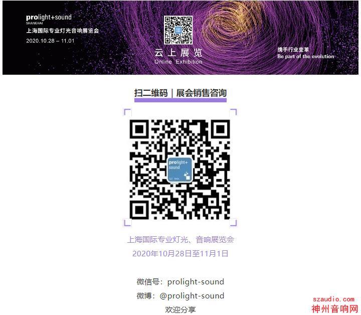 """2020上海展""""云上展览""""今天正式开幕,邀您云上一游"""