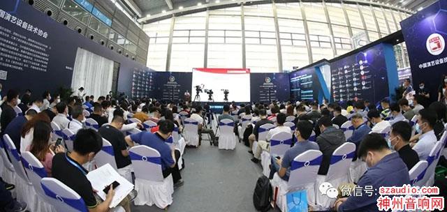 2021国际音视频智慧集成展(深圳)圆满落幕,日均流量破两万