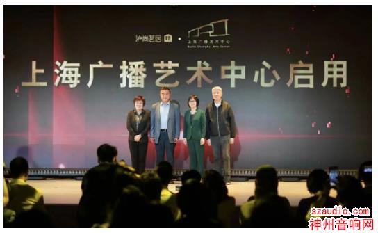 尝试改变传统广播传播模式的上海广播艺术中心启用