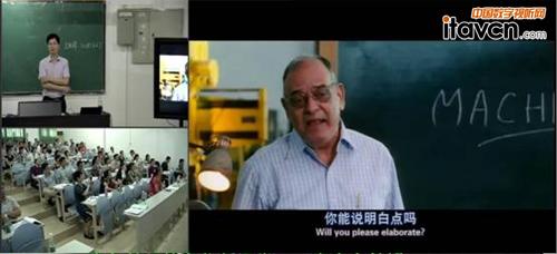 电影分屏_ava录制三分屏画面 柯清超教授利用电影短片说明传统教育的弊端