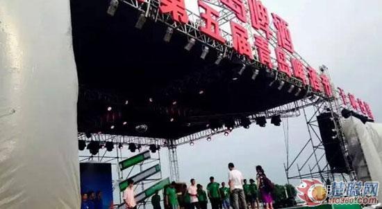 赛尔音响助阵日照第五届青岛啤酒节